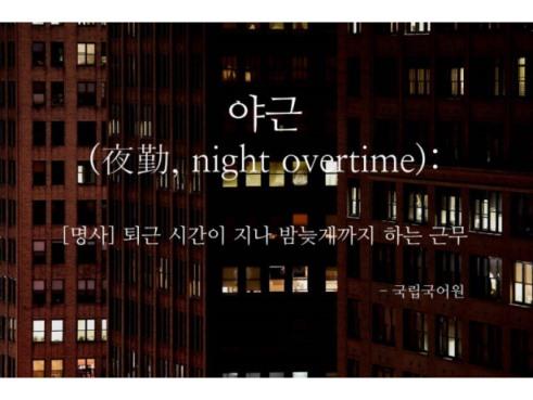 야간에 불이 켜진 도심의 빌딩