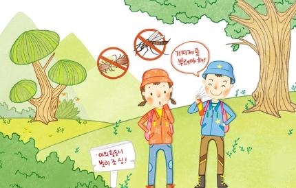 야외활동과 모기기피제
