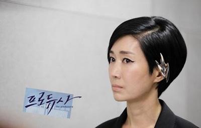 KBS2 드라마