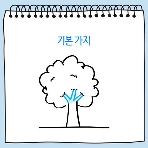 기본 나무 가지 그림