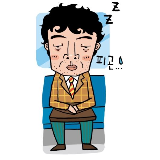 피곤한 남성
