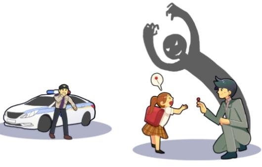 아동 범죄