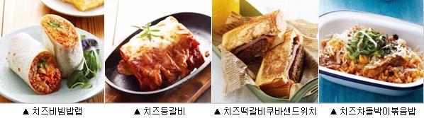 명절 남은 식재료 활용 레시피_농촌진흥청