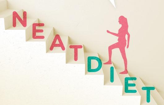 습관만 바꿔도 살이 빠진다? 니트(NEAT) 다이어트
