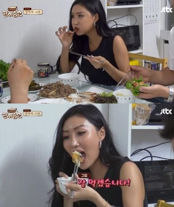 △ 사진 = JTBC '한끼줍쇼' 방송화면 캡처