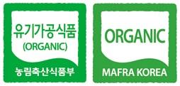 유기가공식품 인증 로고 △ 사진 = 국립농산물품질관리원