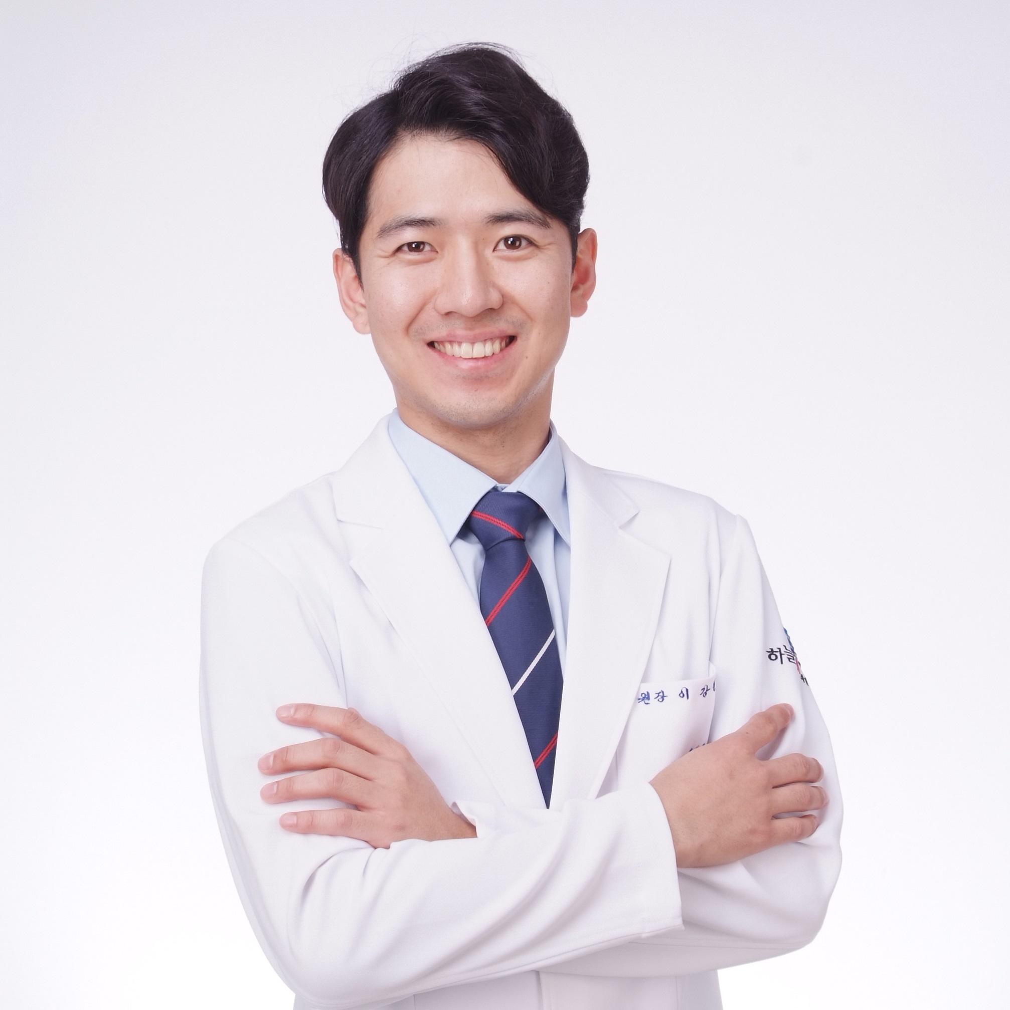 이강열 한의사