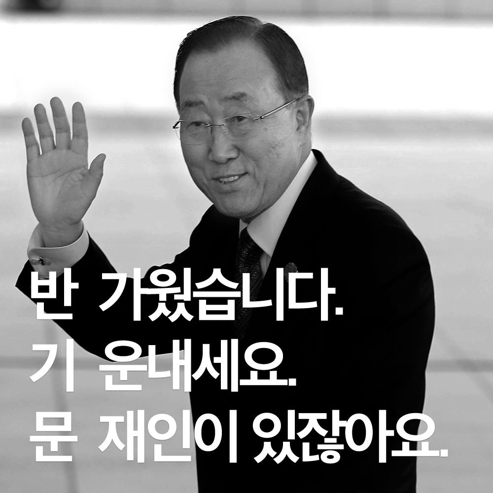 유성훈영양영양사