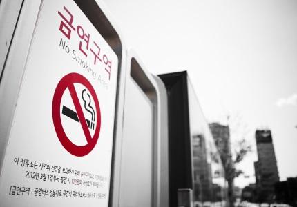 전자담배는 피워도 될까? 전자담배가 더 위험한 이유